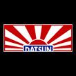 Datsun vintage 150mm